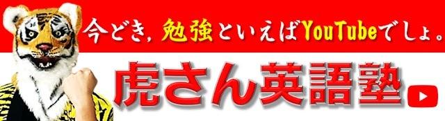 Channels4 banner